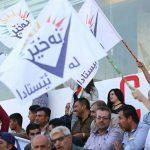 موج وحشت در کردستان عراق/ هجوم مردم به فروشگاه های مواد غذایی