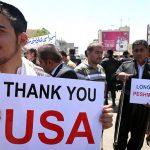 کردستان و آمریکا
